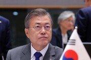 아셈 정상들, 北에 '완전한 비핵화' 이행 촉구…의장성명 채택