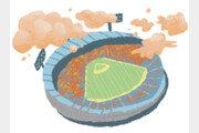 [날씨 이야기]야구 관중 수는 미세먼지에 달렸다