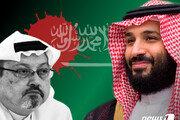 카슈끄지 사망 확인…트럼프 또 사우디 두둔