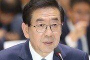 """박원순 """"일자리 도둑질?…자유한국당, 을과 을 싸움 조장"""""""