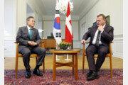 文대통령, 덴마크 총리와 정상회담…녹색성장·조선해운 협력 강화키로