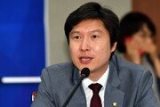 """김해영 """"석좌교수 61명, 강의 안해도 연평균 3000만원 받아"""""""
