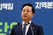 """김두관 """"'금수저' 미성년자, 주식·부동산 수익 5년간 5300억원"""""""