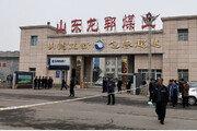 中 산둥성 탄광서 갱도 무너져 광부 22명 매몰