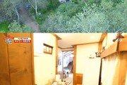 '집사부일체' 이문세 봉평 집공개, 나무숲 저택에 녹음실까지