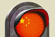 中, 무역전쟁發 경제위기론… 다급해진 시진핑 수출기지 찾는다