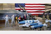 해 넘기는 트럼프-김정은 2차회담