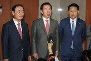 野3당, 서울교통공사 고용세습 국정조사 요구서 제출