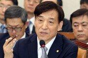"""이주열 한은 총재 """"실물경기 유지되면 11월 금리인상 검토"""""""