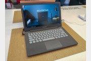 누구보다 빠른 와이파이, 삼성 노트북 플래시 출시