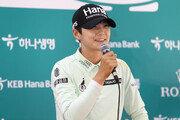 박성현, 여자골프 세계 랭킹 1위 유지…김세영 10위 도약