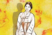 [조선의 걸크러시]〈6〉조선 여인들의 '워너비' 강남홍