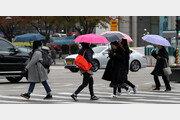 [날씨] 전국 흐리고 이따금 비…중부 미세먼지 '나쁨'