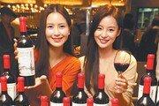 롯데백화점 창립 39돌 기념 와인
