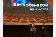 '암수살인' 김윤석, 런던 동아시아 영화제 남우주연상 쾌거