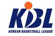 KBL, 2018 신인드래프트 46인 최종명단 확정