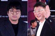 김윤석, 곽경택 그리고 부산 '흥행의 공식'