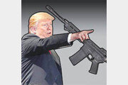 [횡설수설/이철희]증오범죄와 트럼프