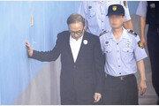'다스 의혹' MB, 2심 대비해 변호인단 대거 보강…총 12명