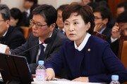 """김현미 장관 """"투기과열지구에 부동산 전자계약 의무화 검토할 것"""""""
