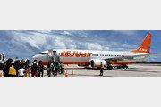 임시항공기 긴급편성… 사이판 한국인 여행객 대부분 귀국