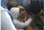 인도네시아 해군, 추락 항공기 잔해 추정 22m 길이 물체 발견