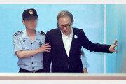 'MB 댓글 공작' 대통령기록관 압수수색 2개월만에 종료