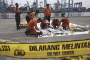 인도네시아, 추락 여객기 블랙박스 신호 확인