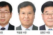 한라홀딩스사장 이석민… 만도사장 탁일환