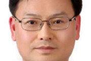 [인사]김성범 IOPC 총회의장 재선출