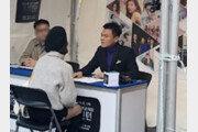 """박진영 """"꿈과 직업, 억지라로도 분리시켜야""""…'리스타트 잡페어'"""