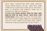 """[신석호 기자의 우아한]윤영관 장관 """"美, 경제제재 유지하면서도 北과 신뢰 쌓아야"""""""
