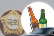 [횡설수설/송평인]국회의원의 언행 불일치