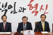 """김병준 """"전원책과 불화 중요한 것 아냐…내가 결정권자"""""""