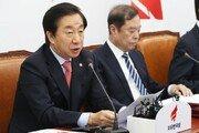 """김성태 """"국정 운영 기조가 너무 일방통행 수준으로 진행"""""""