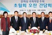 여야 대표 '초월회' 회동…예산안·판문점선언 '시각차'