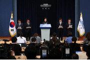 """여야정 """"민생 입법·예산에 초당적 협력…선거연령 18세 인하 논의"""""""
