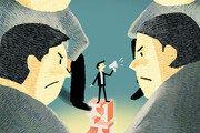 [즈위슬랏의 한국 블로그]한국에선 진실 말해도 법에 저촉된다?