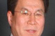 [인사]공적자금관리委 민간위원장 박종원씨