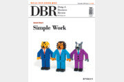 [DBR]애플-아마존 성공비결은 '단순함'