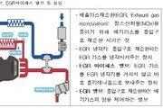 """BMW """"민관조사단 결과, 크게 다르지않아…리콜 계속 진행"""""""