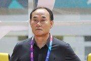 김학범호, 2020 U-23 아시아선수권 예선서 강호 호주와 맞붙는다