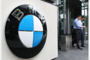 검찰 '배출가스 인증조작' BMW에 벌금 301억 구형