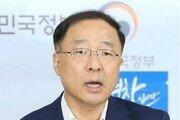 """김동연 후임 홍남기 유력…'통보 받았나' 질문에 """"드릴 말씀 없다"""" 신중"""