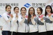 """女컬링 '팀킴' 호소문 접수한 체육회 """"철저한 진상조사 들어갈 것"""""""
