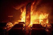 美캘리포니아, 대형 산불로 5명 사망