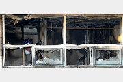 화재 참사 고시원 건물주, 소방안전관리자 선임 안했다