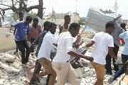 소말리아 자살 폭탄테러 사망자 53명으로 증가…중상자 많아 사망자 늘어날듯