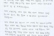 """[전문] 김용국, 열애설·반려묘·비공개 SNS 논란 사과 """"성숙해질 것"""""""