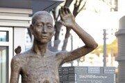 日 정부, 강제징용 피해자 공식 표현 용어서 '징용' 뺀다